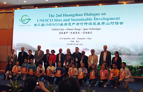 Award ceremony at the 2nd Huangshan Dialogue on UNESCO sites and sustainable development.